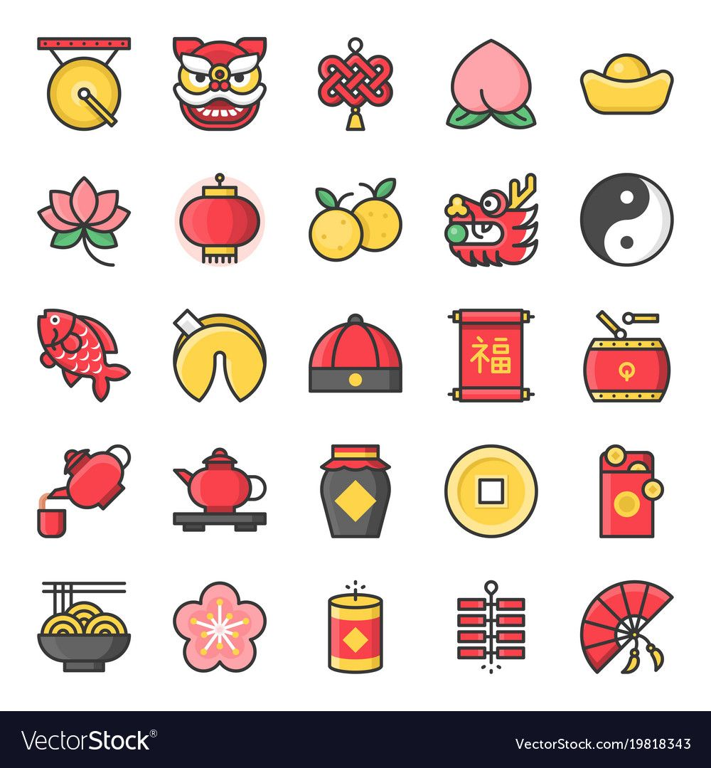 Chinese new year filled outline cute icon vector image on