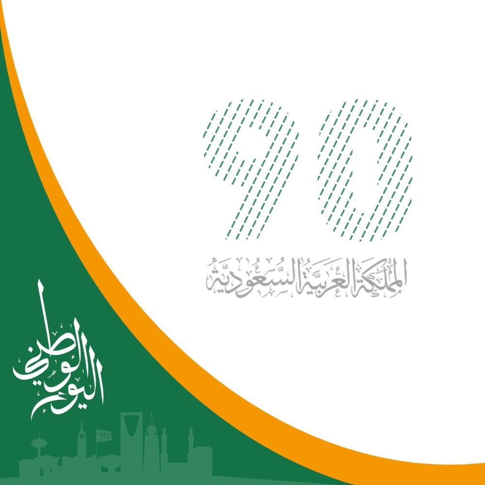 تصميم بوربوينت جاهز عن اليوم الوطني السعودي 90 Gaming Logos Pie Chart Logos