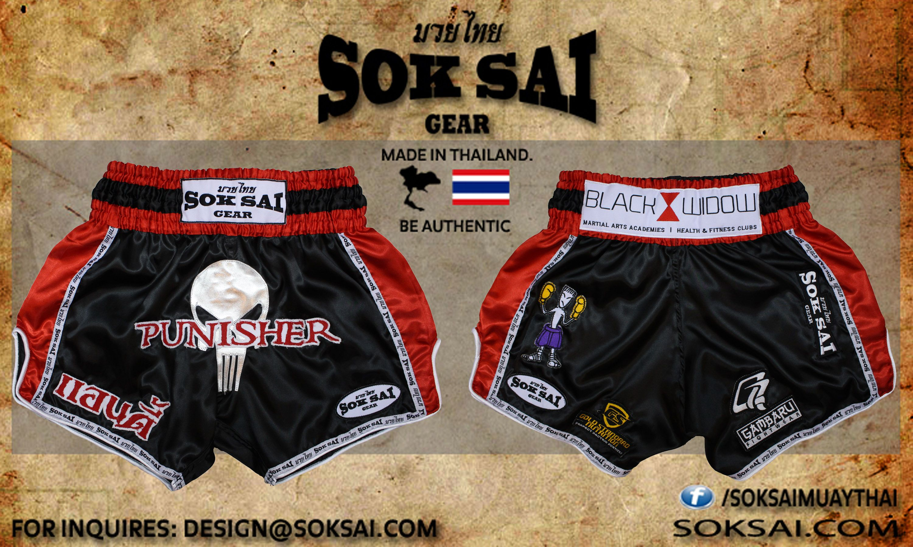498897f88c Andy Howson fight shorts
