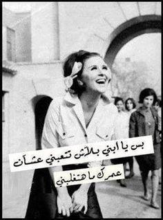 cc053f71e يا واد يا تقيل - Google Search | soad husni سعاد حسني | Arabic ...