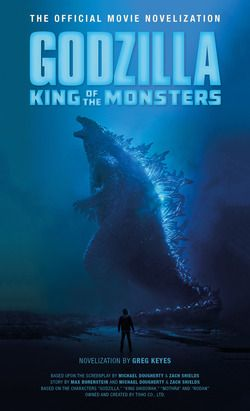 King of the monsters art book