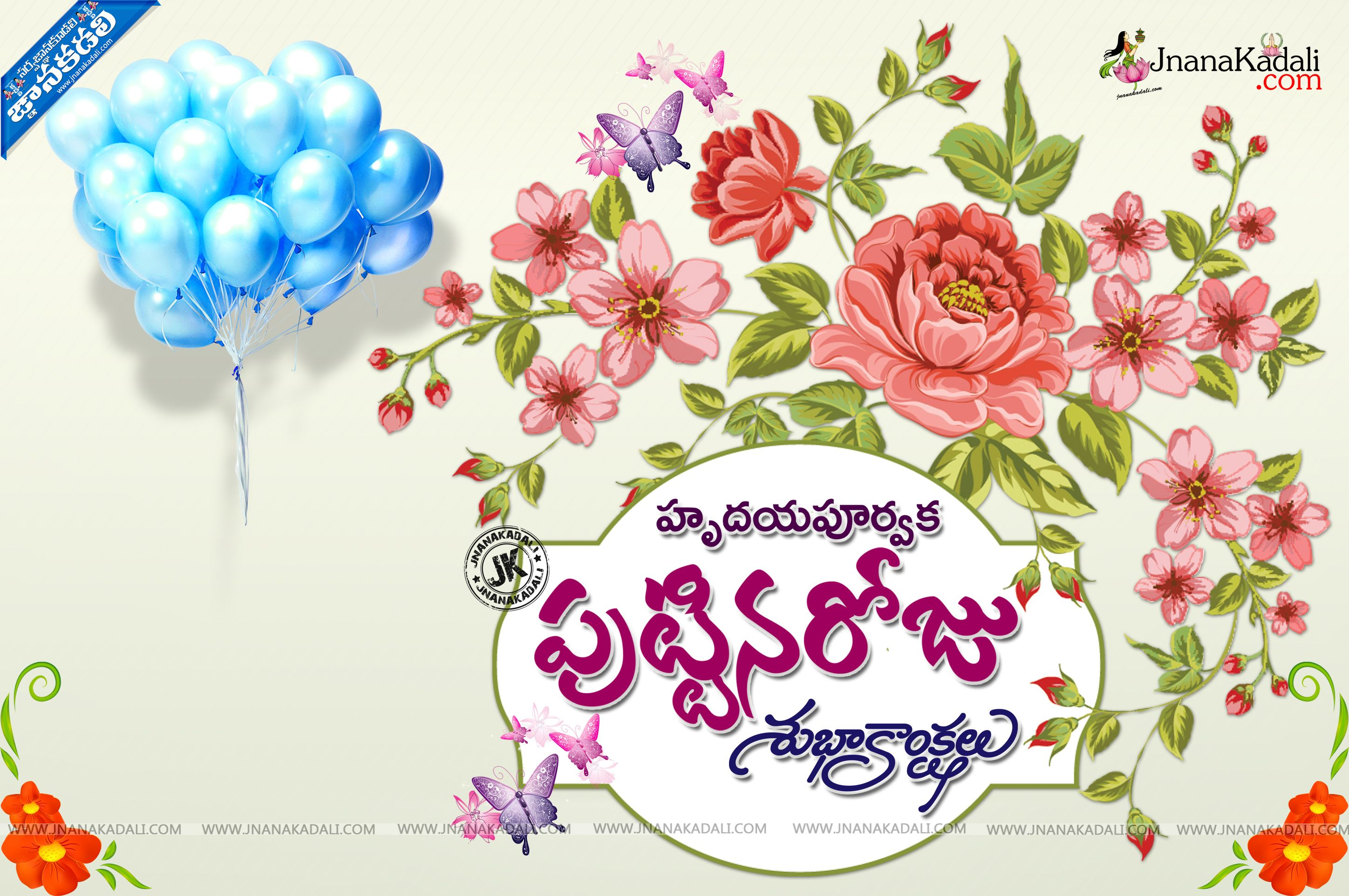 Birth Day Greetings With Images Birth Day Greetings Wallpapers Birth