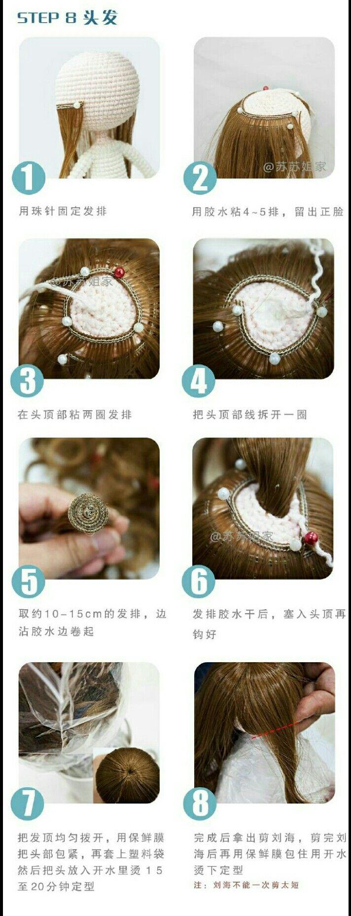 魔法娃娃 11 | Doll\'s hair | Pinterest | Muñecas, Peluca y Amirigumi