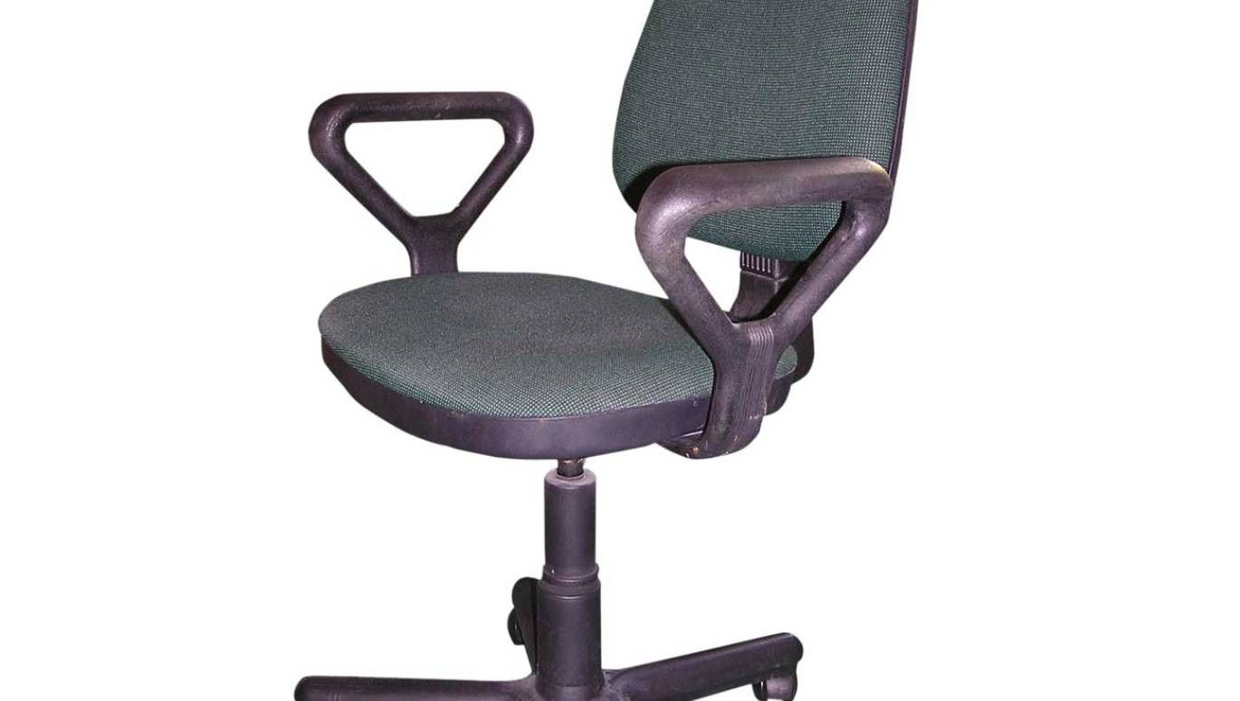 Office chairs tucson ashley furniture home office check more at