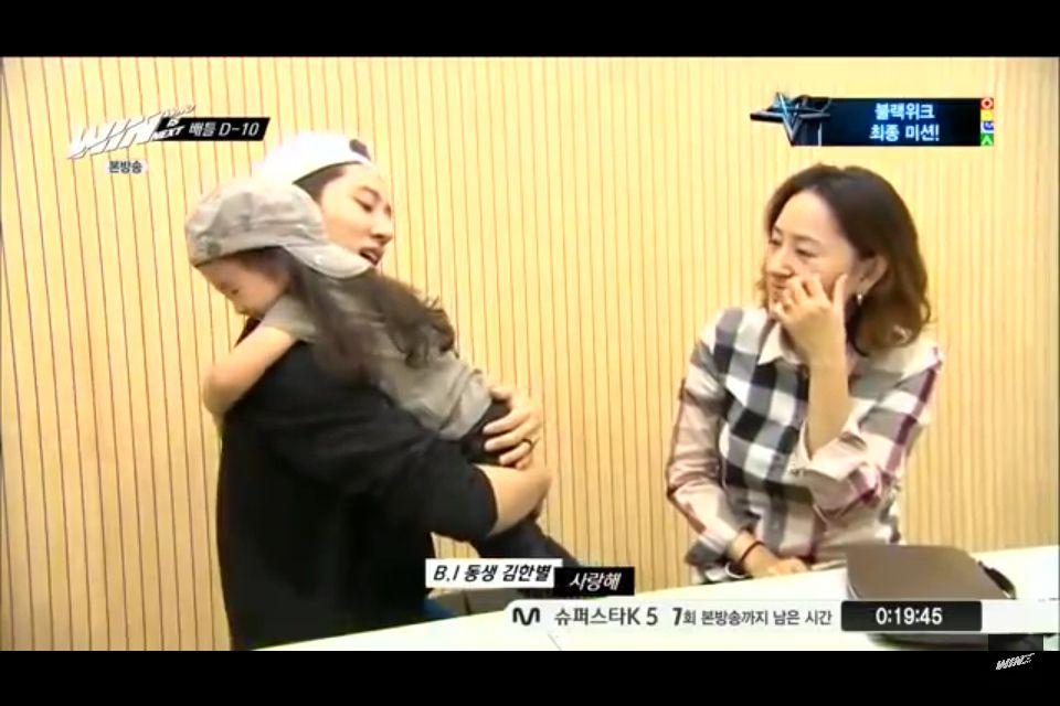 Hanbyul Hanbin and their momma