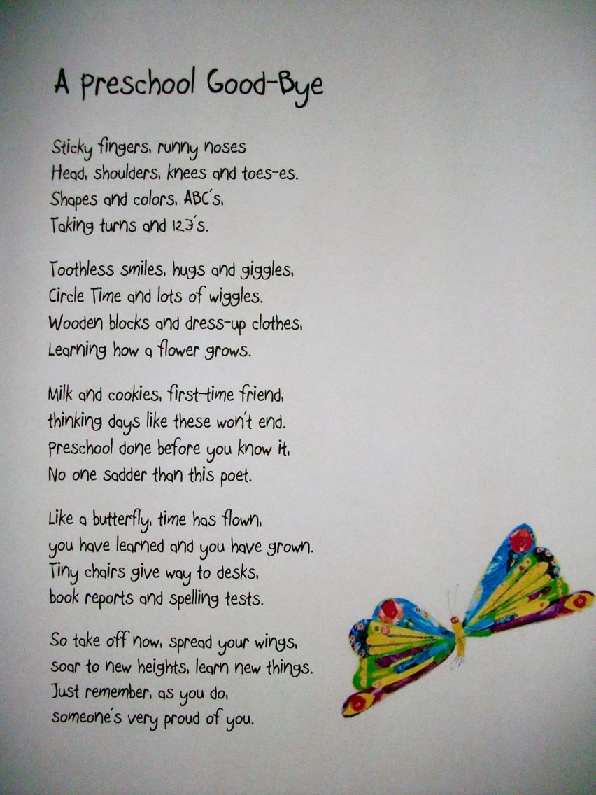 Preschool Goodbye Poems 2