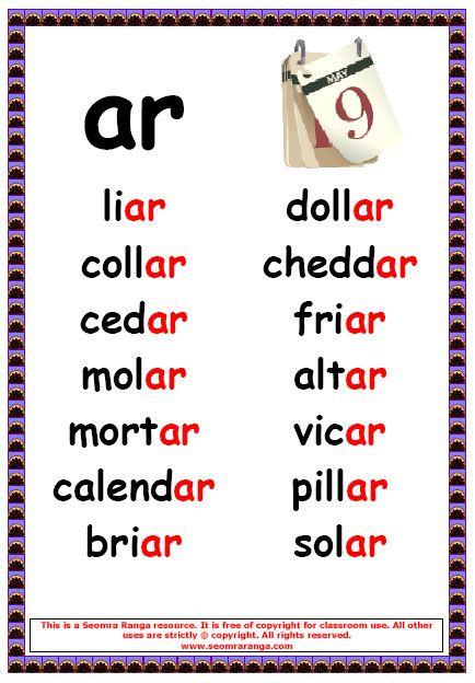 ar words kindergarten english phonics phonics english grammar. Black Bedroom Furniture Sets. Home Design Ideas