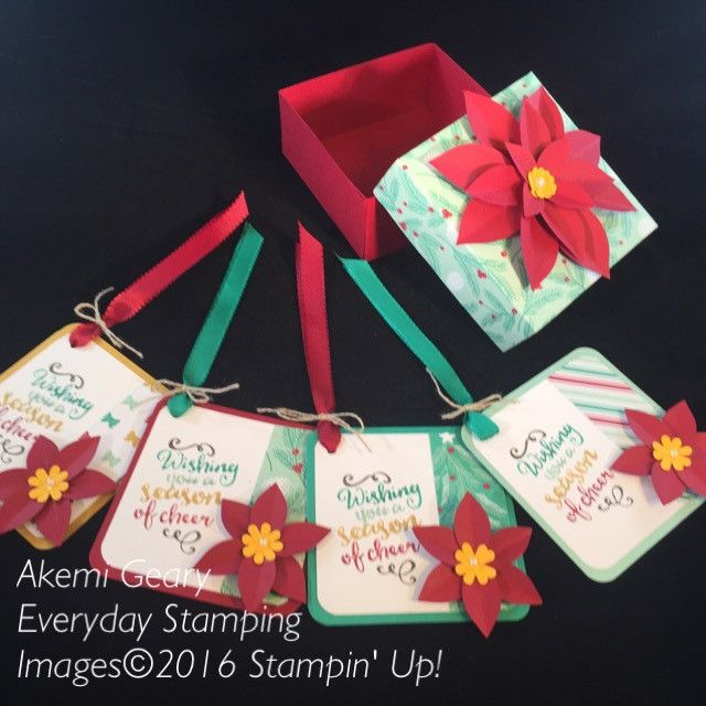 Stampin' Up! プレゼント&パインコーン デザイナーシリーズ・ペーパー(その3)|Everyday Stamping 〜スタンピン・アップ ! 癒しのペーパークラフト〜