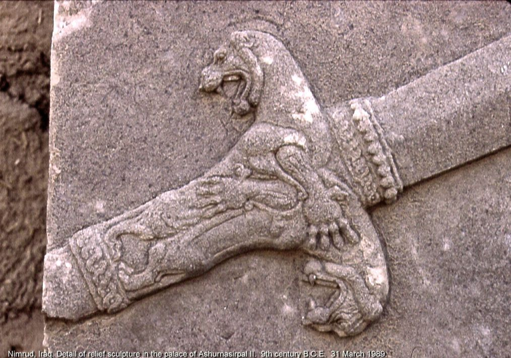 Assyrian relief sculpture of a decorated scabbard with