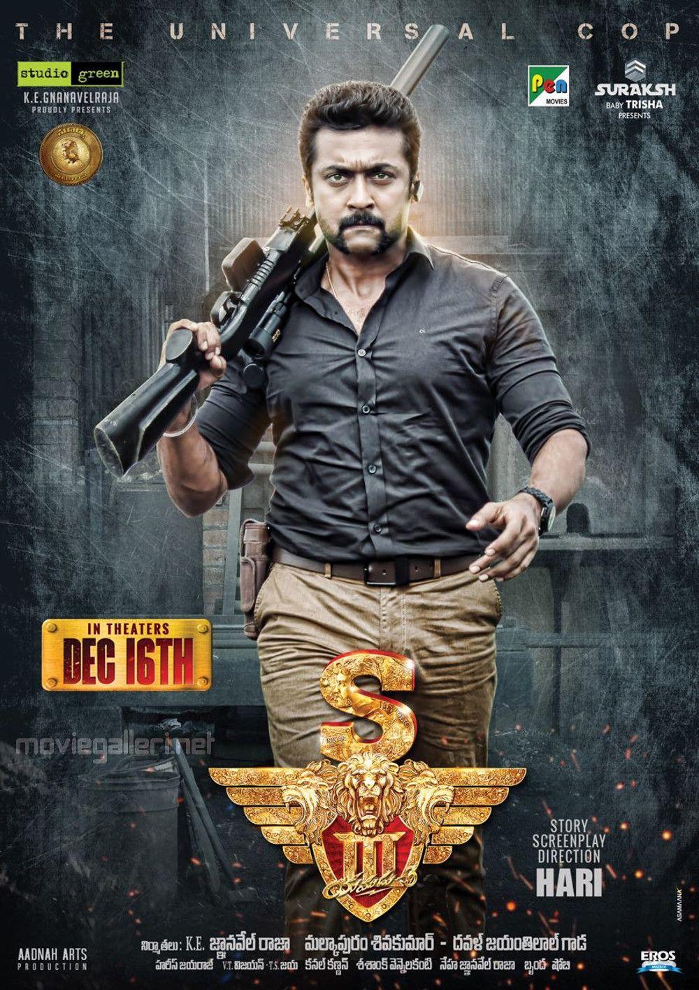 Suriya Singham 3 (Singam 3) (2017) Full Hindi Dubbed Movie