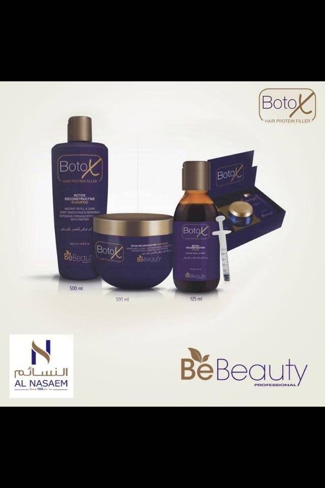 تعرفي على اقوى باقة علاجية للشعر البوتوكس المغذي من علامة بي بيوتي الشهيرة والموجودة حصريا لدى شركة النسائم لموا Shampoo Bottle Hair Protein Perfume Bottles