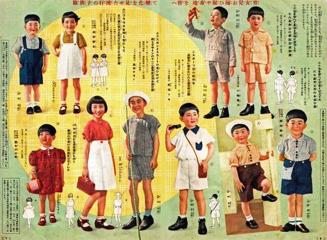 bc864eb6be8ac 1939(昭和14)年に発行された雑誌「主婦之友六月號附録・夏の流行婦人子供 ...