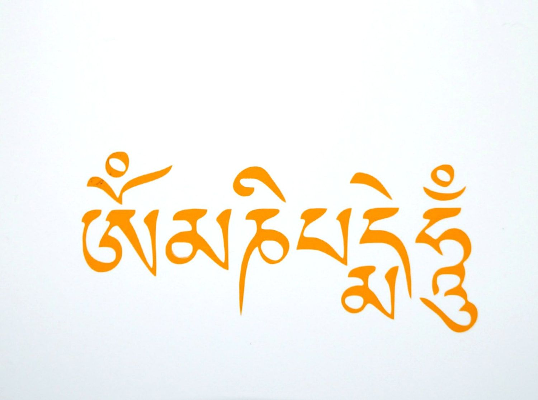 Om Mani Padme Hum wall decal, MacBook Sticker, Tibetan