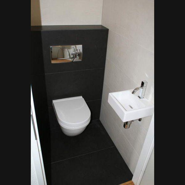 Toilet met vloertegels 45x90 superstrak design en vierkant fonteintje badkamer pinterest - Moderne toiletfotos ...