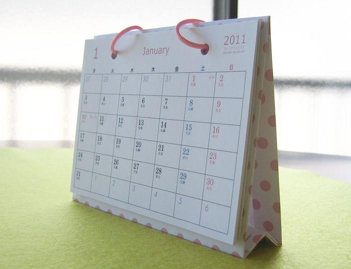 How To Make A Desk Calendar Stand | Desk Design Ideas