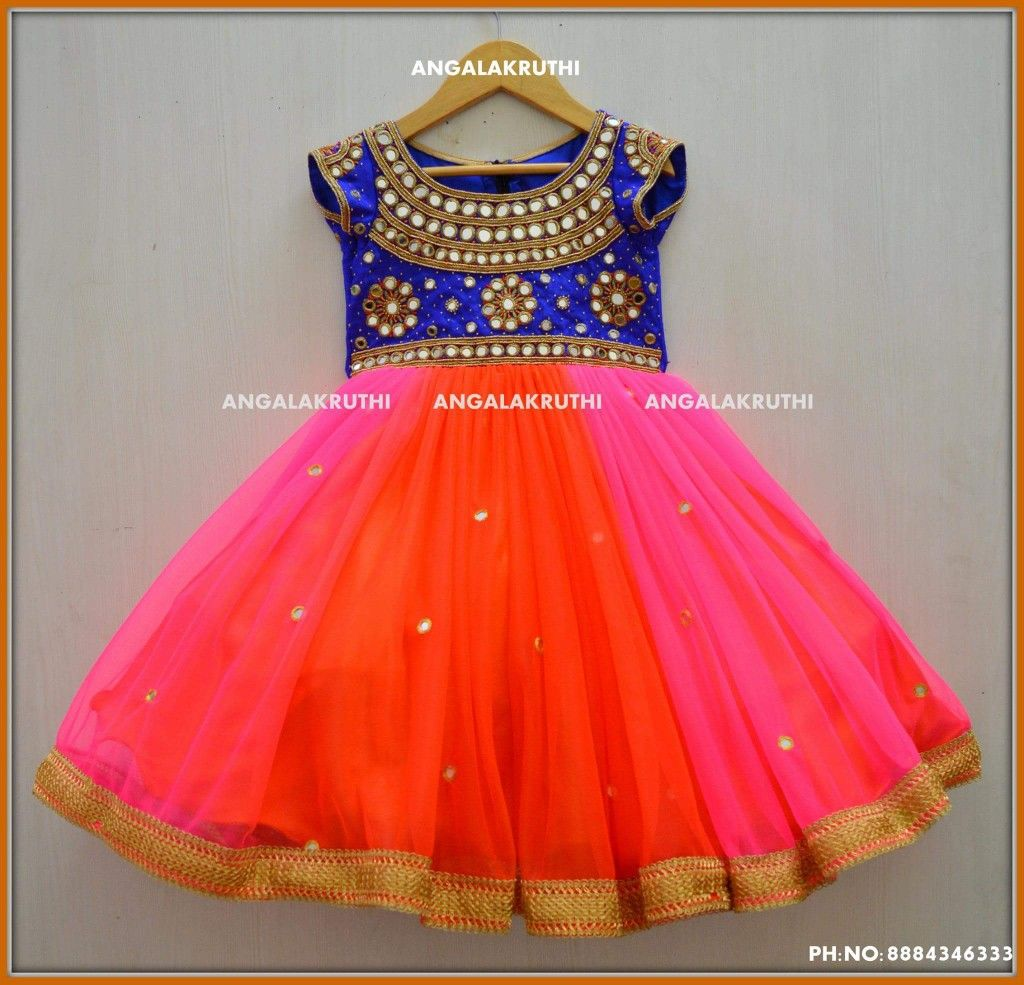 Kids frock desings with rich mirror work embroidery kids
