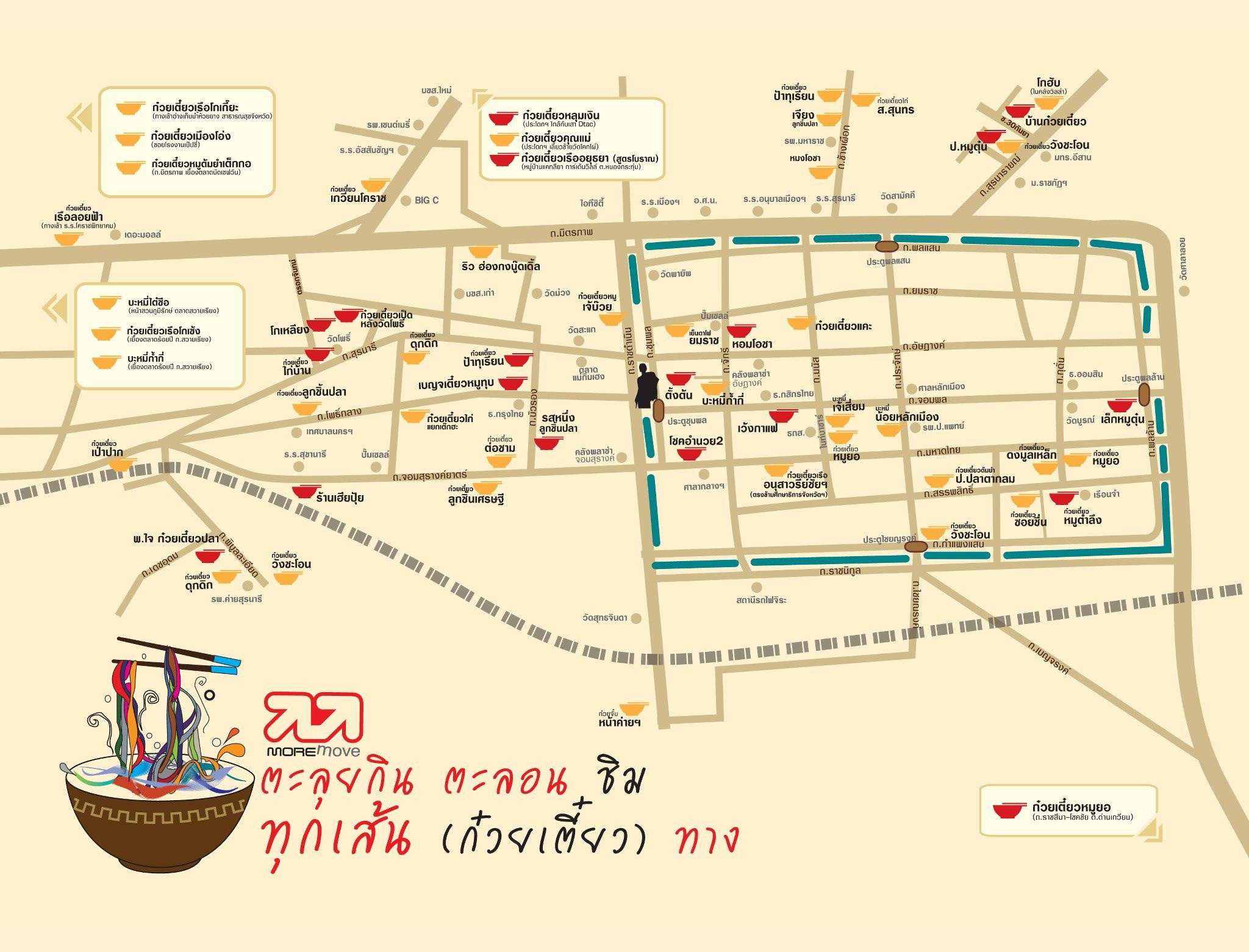 Noodle Shops Map In Korat Thailand By Moremove Design Map