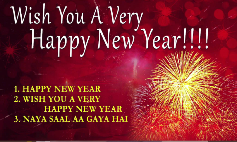 Happy New Year 2019 Wishes, Sayings & Greetings Happy