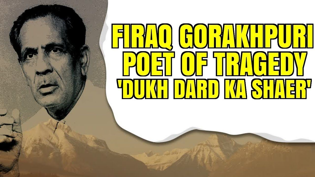 Firaq Gorakhpuri 'Dukh Dard ka Shaer' Literary work