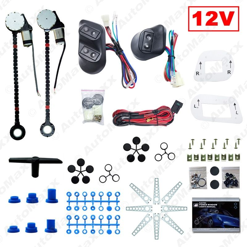 DC12V Universal 2-Doors Electric Power Window Kits with 3pcs/Set Switches & Wire Harness #J-3884
