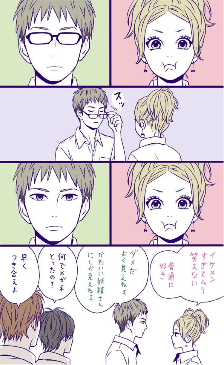 What The Heck I Can T Read オレンジ 漫画 Orange 漫画 夢見る太陽