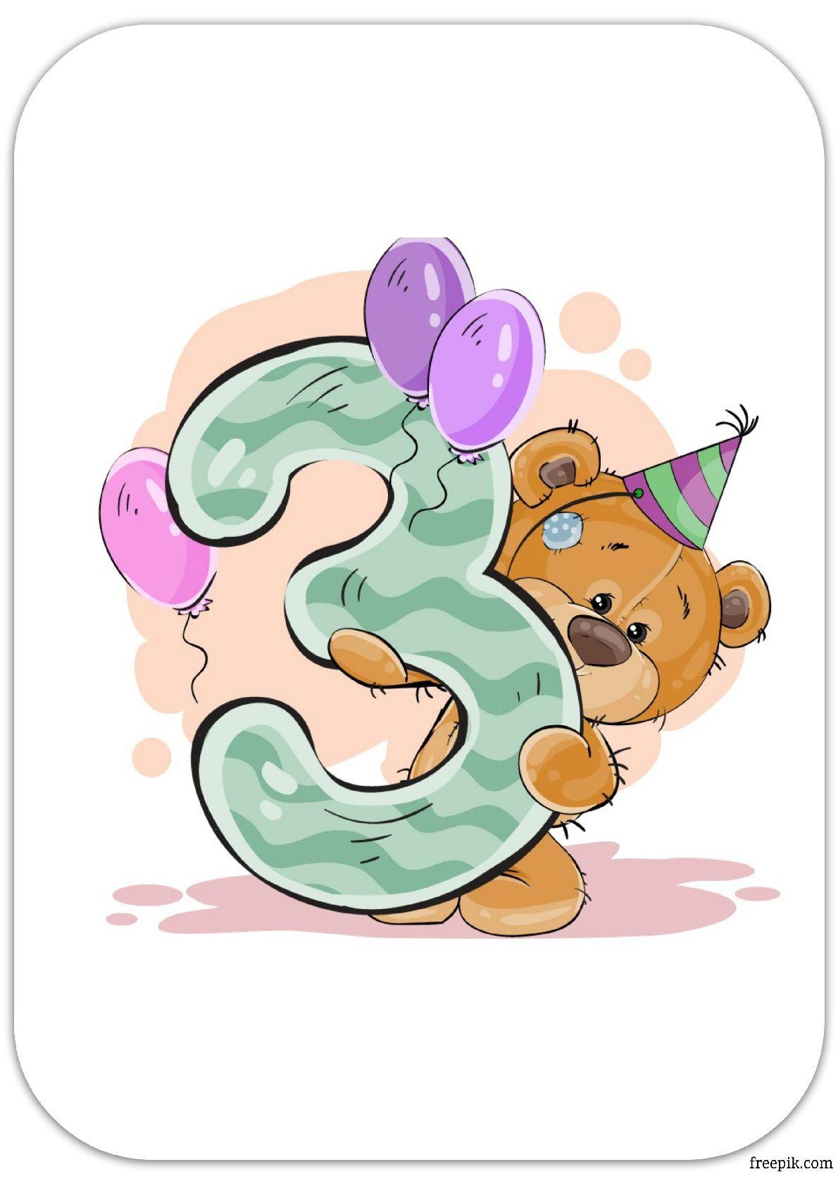 С днем рождения 3 месяца мальчик