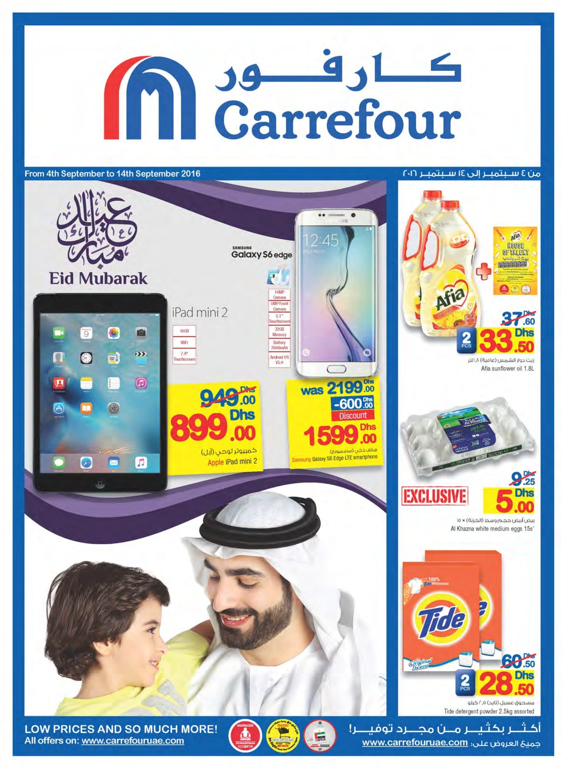 Carrefour Eid Offer Uae Carrefour Uae Offers Eid Uae