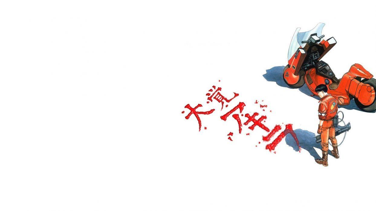 Akira Wallpaper Red Letters On White Ground In Akira Wallpaper Comic Shop