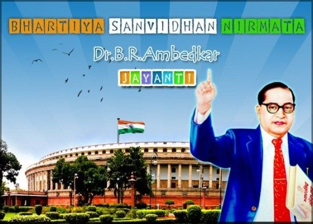 DR  B R Ambedkar Jayanti 2017 sms Quotes Images Wallpaper