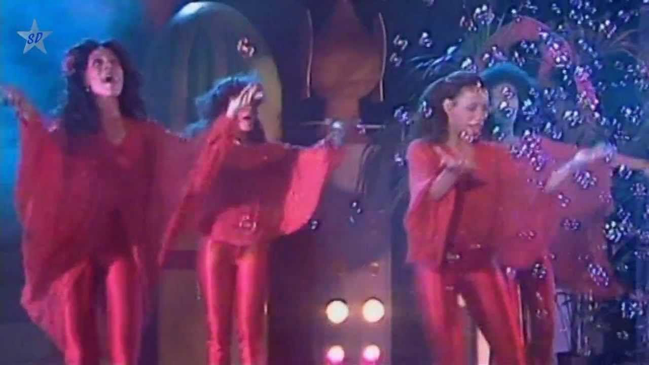 Sister Sledge We Are Family Rhythm And Blues Good Music Hip