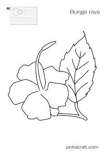งานฝ ม อ ดอกไม อาเซ ยน By Petracraft Com Bunga Raya Malaysia งานฝ ม อ การตกแต งห องเร ยน ศ ลปะร ปกะโหลก