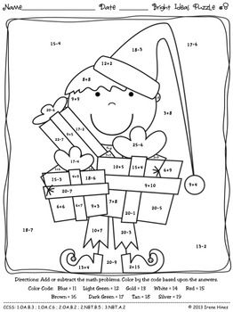 Christmas Math Activities Bright Ideas For The Holidays Christmas Math Activities Christmas Math Worksheets Math Coloring Worksheets