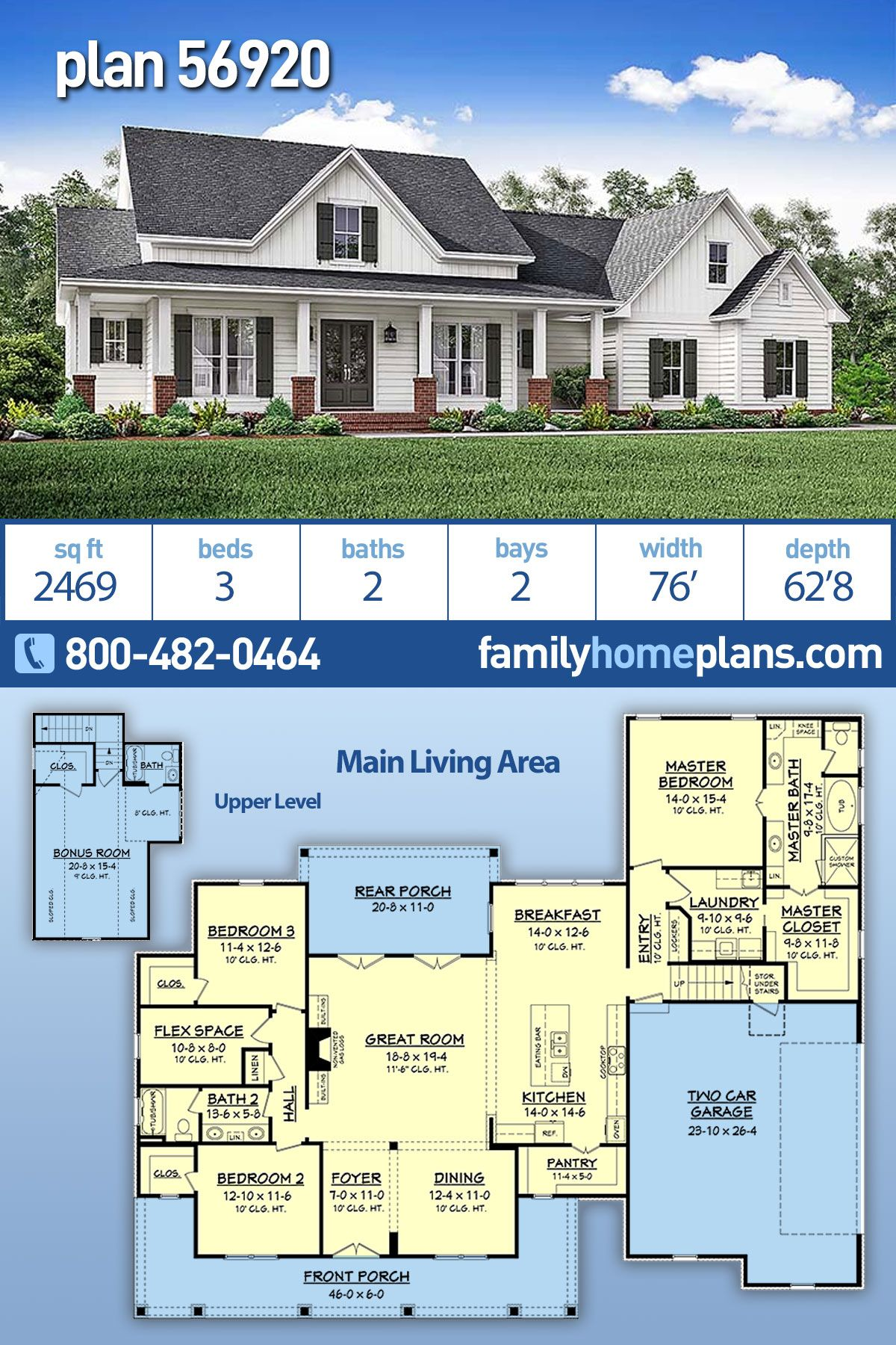 Traditional Style House Plan 56920 With 3 Bed 2 Bath 2 Car Garage Country House Plan Family House Plans House Plans Farmhouse