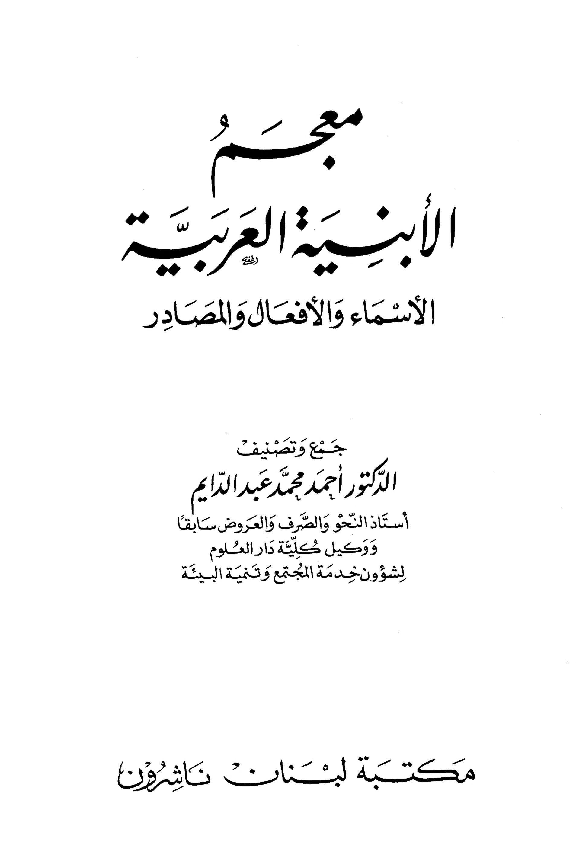 Pin By Abdellah Maliki On Bons Livres My Books Books