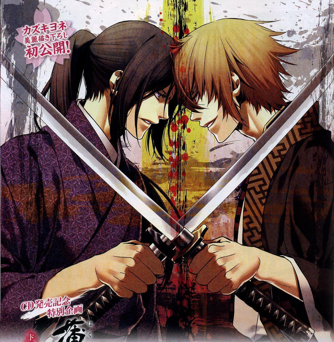 Wallpaper Hakuouki shinsengumi kitan, Saito hajime, Anime, Winter ...