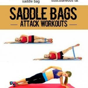exercises-to-get-rid-of-saddlebags