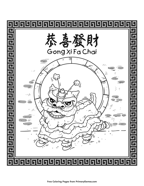 Chinese New Year Coloring Pages EBook Lion Dance Gong Xi Fa Chai