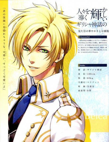 Apollo Agane Belea from Kamigami No Asobi <3 <3 <3