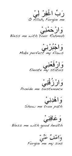 sit in between sujood   Islamic homeschooling   Islamic