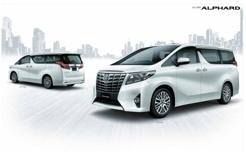 Brosur Toyota New Alphard 2016 Brosur