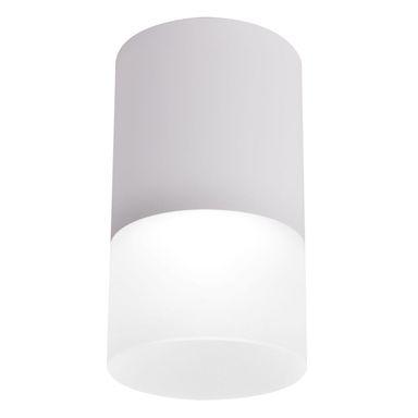 Oprawa Natynkowa Tuba Ip20 Sr 6 4 Cm Szara Gu10 Candellux Oprawy Natynkowe W Atrakcyjnej Cenie W Sklepach Leroy Merlin Decor Home Decor Lamp