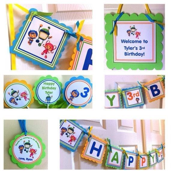 Team Umizoomi Birthday Party Package By BerrySweetParties