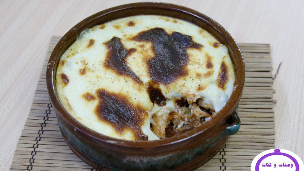 طريقة معكرونة بالخضار والجبن في الفرن وصفات وتكات Food Desserts Pudding