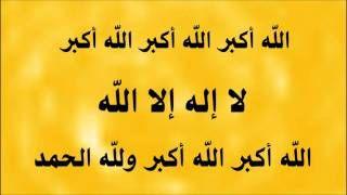 قراءه سورة طه نص مكتوب ومطبوع Islamic Quotes Reading Quotes