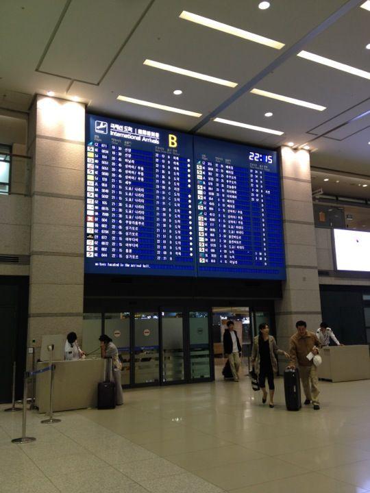 인천국제공항 입국장 B (ICN Airport Arrival Exit B) en 인천광역시