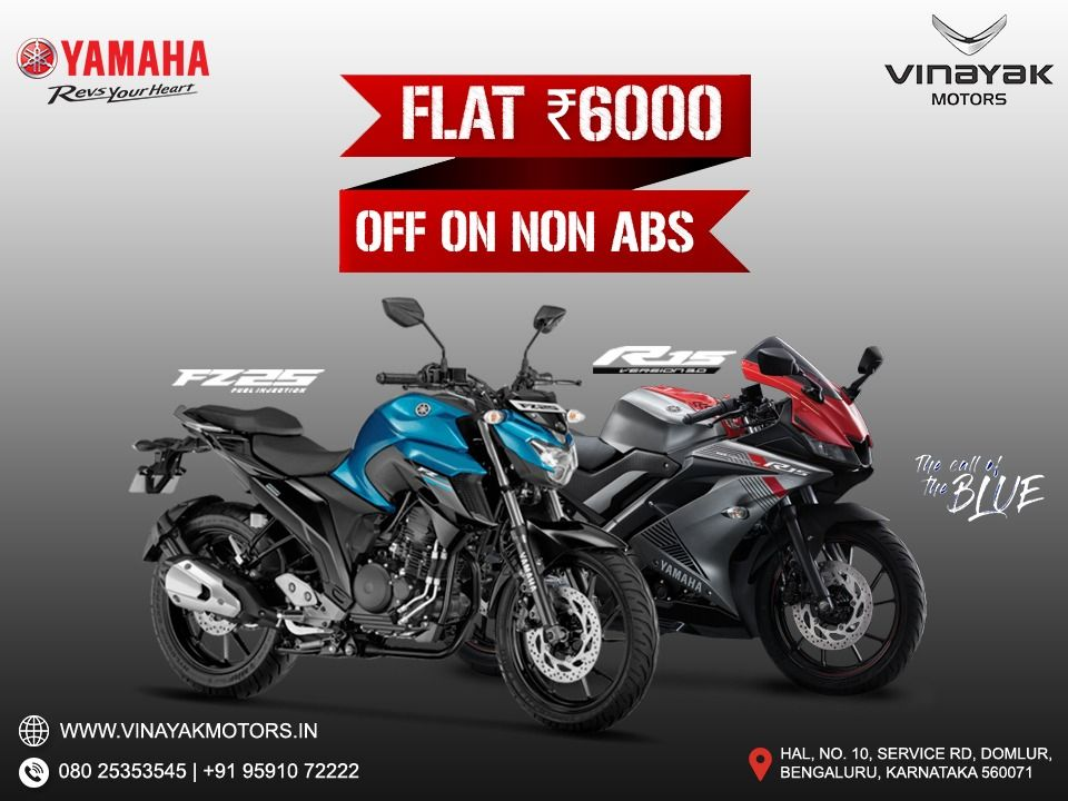 Vinayak Yamaha Domlur March Madness Rs6000 Cash Discount On Non