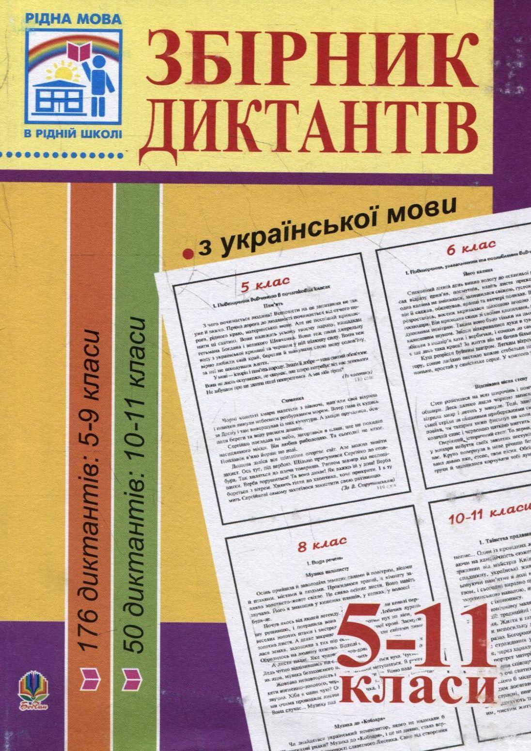 Обществознание 7 класс рабочая тетрадь кравченко певцова ответы