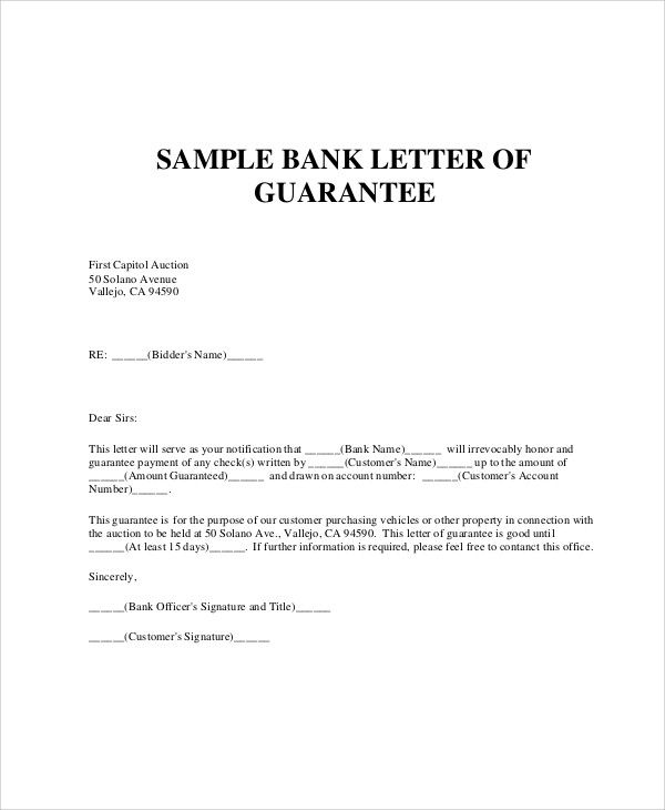 request letter bank guarantee sample requesting for renewal