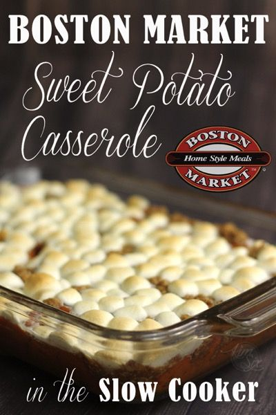 Slow Cooker Boston Market Sweet Potato Casserole