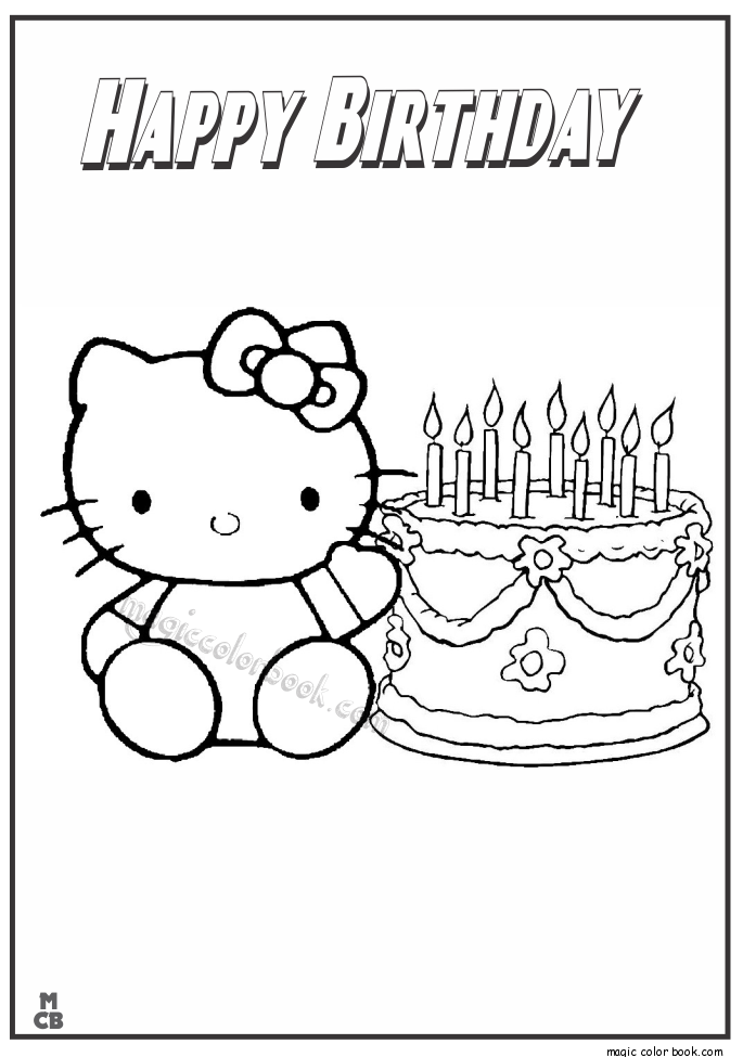 Hello Kitty Archives Magic Color Book Birthday Coloring Pages Happy Birthday Coloring Pages Hello Kitty Birthday